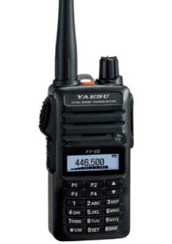 Yaesu FT 65R Handheld Ham Radio photo